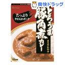 とろうま豚角煮カレー(210g)[レトルト食品]