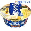 評判屋 わんたん麺 鶏だし塩味(1コ入)【評判屋】