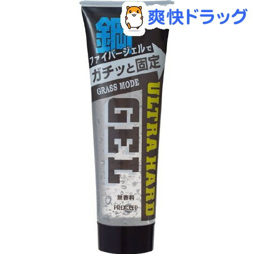柳屋 グラスモード ファイバージェル ウルトラハード(240g)【柳屋】