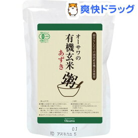 オーサワの有機玄米あずき粥(200g)【オーサワ】