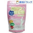 黒ごまきな粉コラーゲン入(300g)