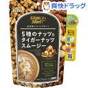 スリムアップスリム 5種のナッツ&タイガーナッツスムージー(200g)【スリムアップスリム】