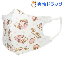 ベビー立体マスク箱入 マイメロ(20枚入)