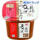 チョーコー醤油 長崎麦米合わせみそ(500g)