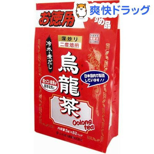 お徳用 烏龍茶(5g*52包)