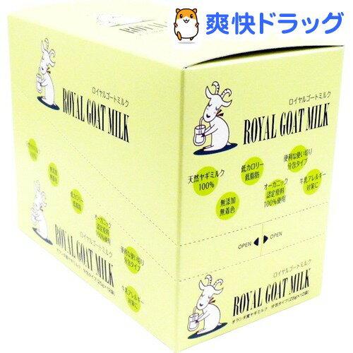 ロイヤルゴートミルク(300g)【送料無料】