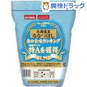 平成28年度産 おくさま印 北海道産 ななつぼし 特A(2kg)【おくさま印】[お米 白米]