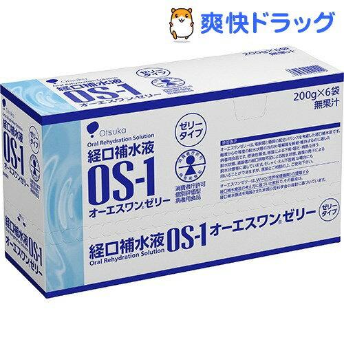 オーエスワン ゼリー パウチ(200g*6袋入)【オーエスワン(OS-1)】