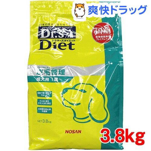 ドクターズダイエット 犬用 被毛管理(3.8kg)【ドクターズダイエット】【送料無料】