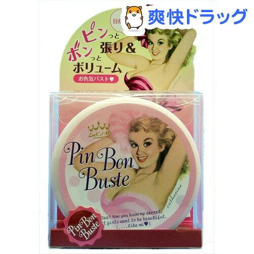 石澤研究所ピンボンバストバスト用美容クリーム