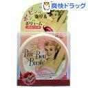 石澤研究所 ピンボンバスト バスト用美容クリーム(150g)[バストケア]【送料無料】