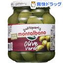 モンタルバーノ トスカーナオリーブ(310g)【モンタルバーノ】