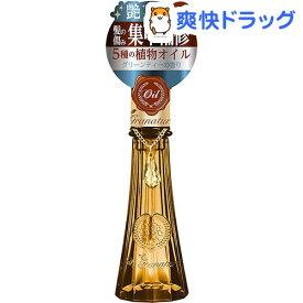ルグラナチュレ グロッシーヘアオイルGT(100ml)【ルグラナチュレ】