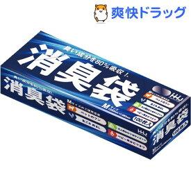 臭い成分を80%吸収!消臭袋 AS05 M(100枚入)