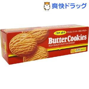 ミスターイトウ バタークッキー(15枚入)【ミスターイトウ】
