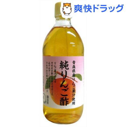 内堀醸造純りんご酢