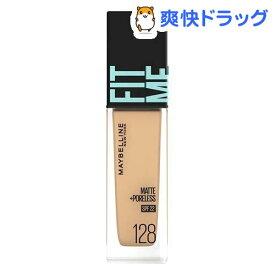 フィットミー リキッド ファンデーション R 【マット】128 標準的な肌色(イエロー系)(30ml)【メイベリン】