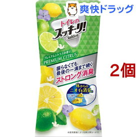 トイレのスッキーリ! Sukki-ri! 消臭芳香剤 プレミアムシトラスの香り(400ml*2コセット)【スッキーリ!(sukki-ri!)】