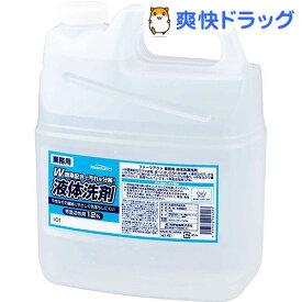 ファーマアクト 液体洗剤(4L)【ファーマアクト】