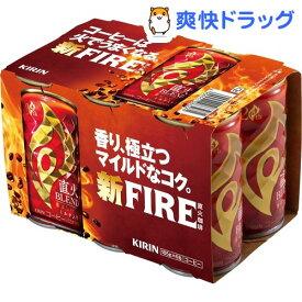 ファイア 直火ブレンド(185g*6本入)【ファイア】[缶コーヒー]