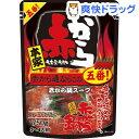 赤から鍋スープ 5番 ストレートタイプ(750g)【赤から】