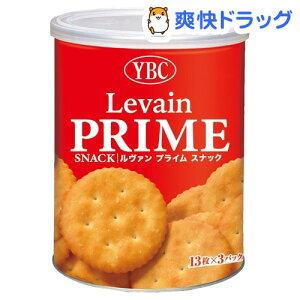 ヤマザキビスケット ルヴァン プライムスナック 保存缶 S(39枚入)【ルヴァン】[おやつ お菓子 保存食 非常食]