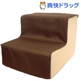 あまえんぼ ワンちゃんステップ1.2.3 ワンちゃん専用階段 2段(1コ入)【あまえんぼ】