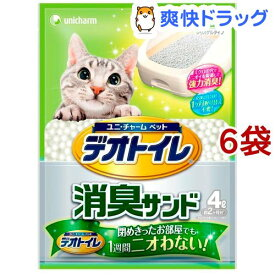 デオトイレ 消臭サンド(4L*6袋セット)【デオトイレ】