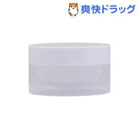 フレーバーライフ クリーム容器 10g 白キャップ(1コ入)