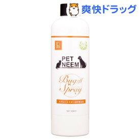 ペットニーム バグオフスプレー 付け替え用(300ml)【PN(ペットニーム)】