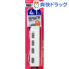 エルパ(ELVA) LEDランプ スイッチ付タップ 4個口 1m 横挿し WLS-LY41EB(W)(1本入)【エルパ(ELPA)】