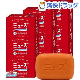固形石鹸 ミューズ 薬用せっけん レギュラーサイズ(95g*9個入)【ミューズ】