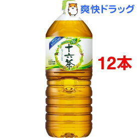 アサヒ 十六茶(2L*12本セット)【十六茶】