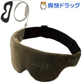 エレコム USB ホット アイマスク 防寒 暖かい 防寒 ヒーター カーキ(1個)【エクリアwarm】