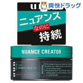 ウーノ ニュアンスクリエイター(80g)【ウーノ(uno)】