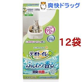 デオトイレ ふんわり香る消臭・抗菌シート ナチュラルガーデンの香り(10枚入*12袋セット)【dalc_unicharmpet】【デオトイレ】