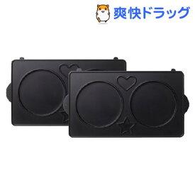 ビタントニオ パンケーキプレート2枚組 PVWH-10-PK(1コ入)【ビタントニオ】