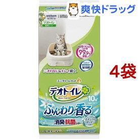 デオトイレ ふんわり香る消臭・抗菌シート ナチュラルガーデンの香り(10枚入*4袋セット)【dalc_deotoiletsheet】【デオトイレ】