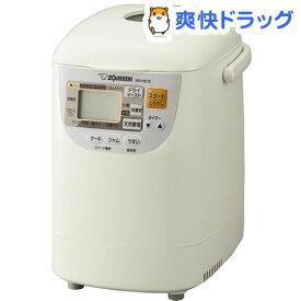 象印 ホームベーカリー パンくらぶ ホワイト BB-HE10-WA(1台)【象印(ZOJIRUSHI)】