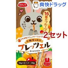 スマック プレッツェル 16種のフルーツ味(10g*3袋入*2セット)【スマック】
