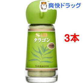 S&B タラゴン パウダー(10g*3本セット)【S&B(エスビー)】