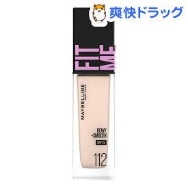 フィットミー リキッド ファンデーション D 【ツヤ】112 明るい肌色(ピンク系)(30ml)【メイベリン】