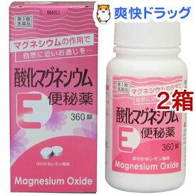 【第3類医薬品】酸化マグネシウムE便秘薬(360錠*2コセット)【ケンエー】