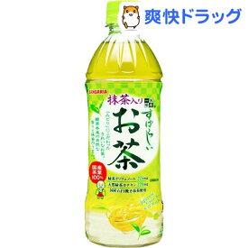 サンガリア すばらしい抹茶入りお茶(500mL*24本入)