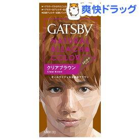 ギャツビー ナチュラルブリーチカラー クリアブラウン(1セット)【GATSBY(ギャツビー)】