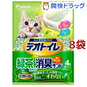 デオトイレ 飛び散らない緑茶成分入り消臭サンド(4L*8袋セット)【デオトイレ】