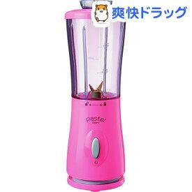 コンパクトミキサー ピンク(1台)