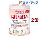 レーベンス ミルク はいはい(810g*2缶セット)【はいはい】[粉ミルク]