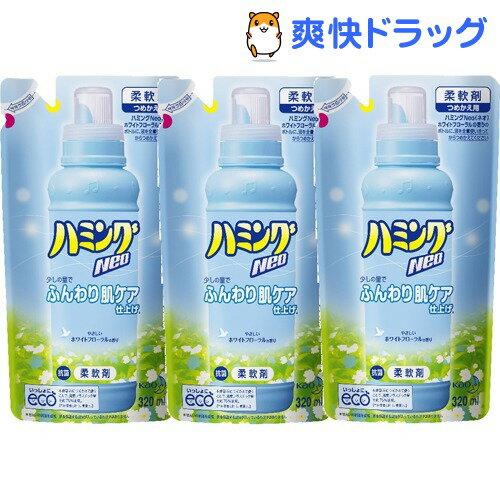 ハミングNeo ホワイトフローラルの香り つめかえ(320mL*3コセット)花王【ハミング】