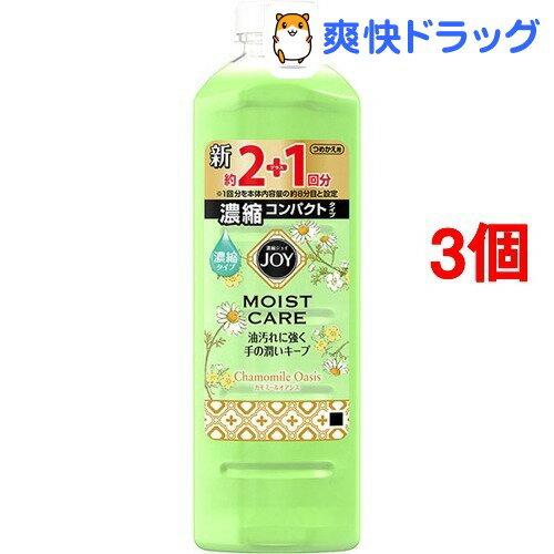 ジョイ コンパクト モイストケア カモミールオアシスの香り つめかえ用(440mL*3コセット)【ジョイ(Joy)】